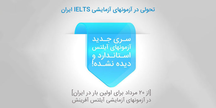 New IELTS Mock Exam