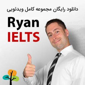 IELTS Ryan