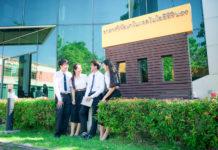 تحصیل در تایلند
